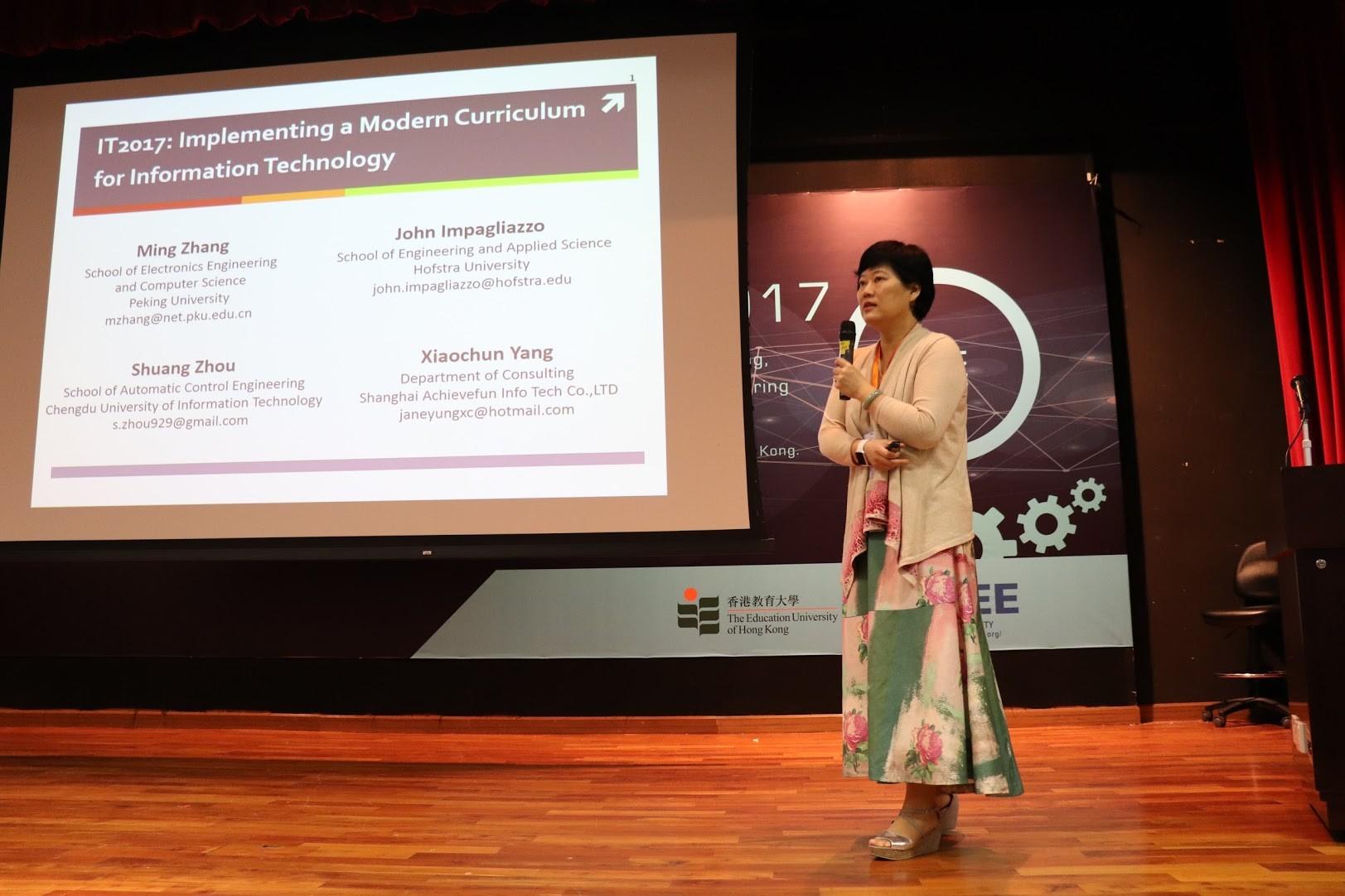 ACM China SIGCSE Chapter